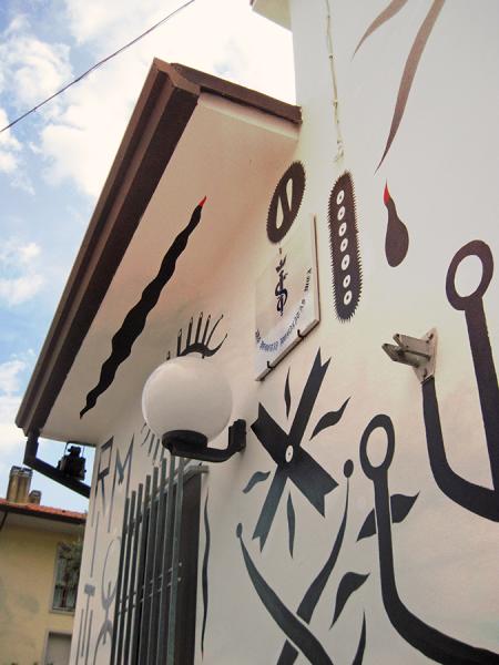 RITUAL MOOD (Mural), 2016